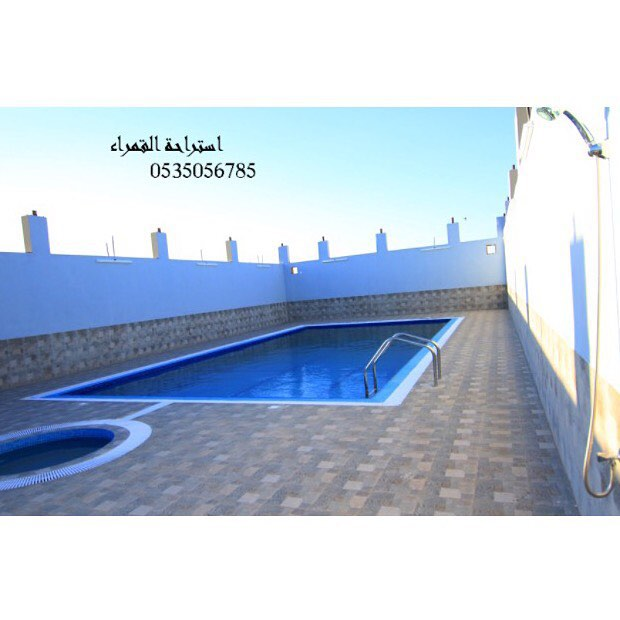 منتجع ميليا سكاكا اللقائط الجوف مسبح مسابح استراحه استراحات شاليه شاليهات السعودية Youtube